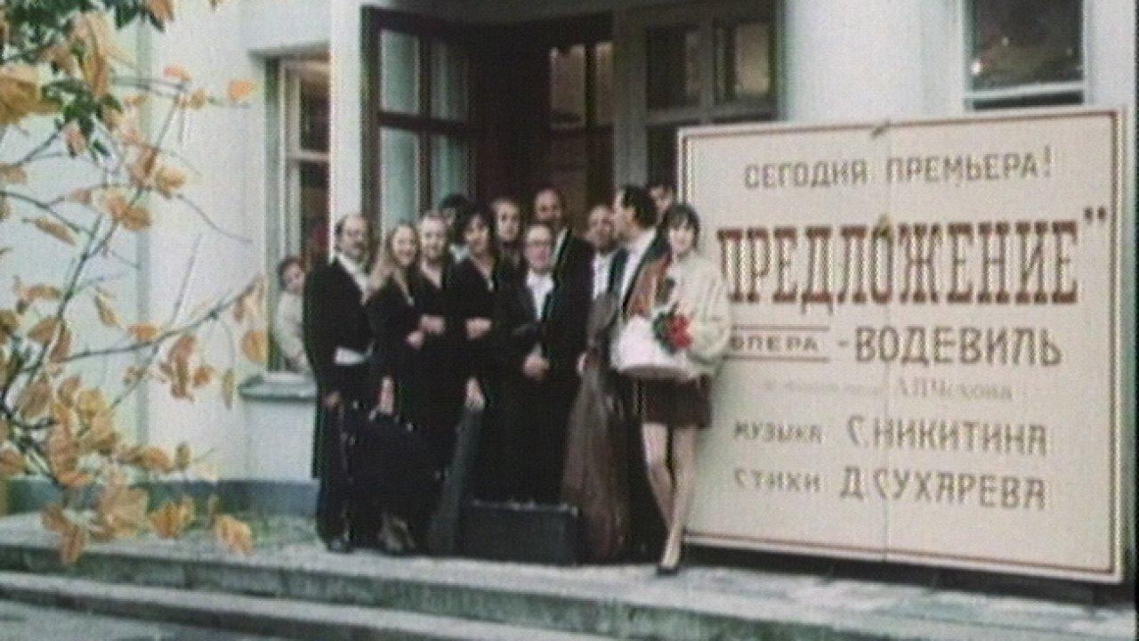 Поездки настаром автомобиле - Мелодрама, Фильм