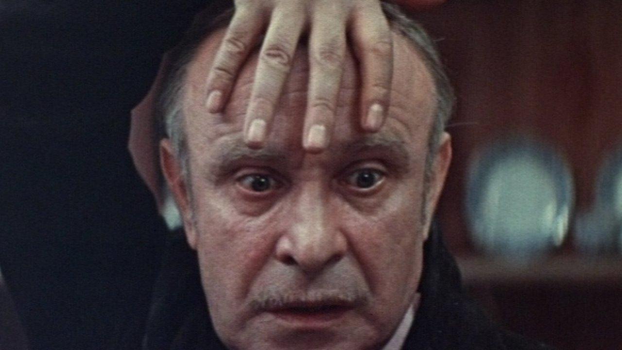 Пена - Комедия, Фильм
