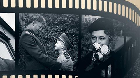 """Концерт, посвященный фильму """"Офицеры"""" в Государственном Кремлевском дворце - Концерт"""