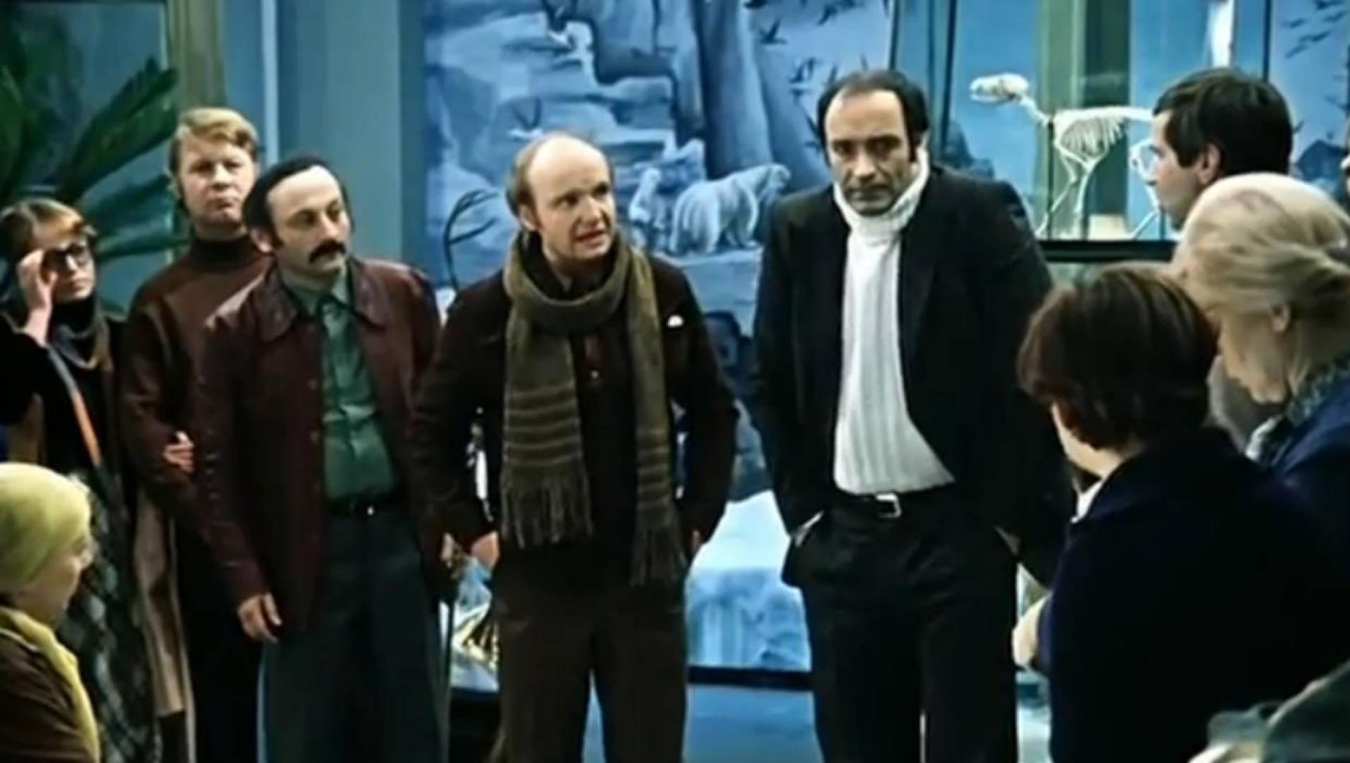 Гараж - Трагикомедия, Фильм
