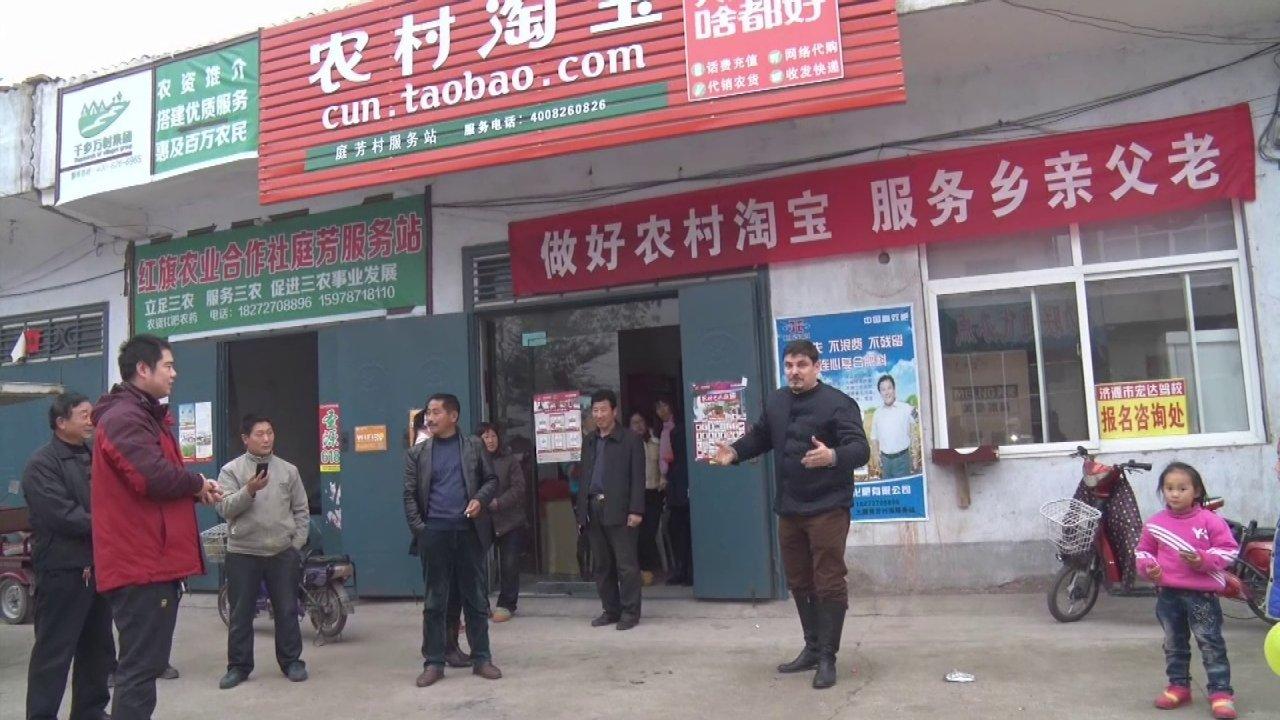 Открытие Китая - Документальный фильм