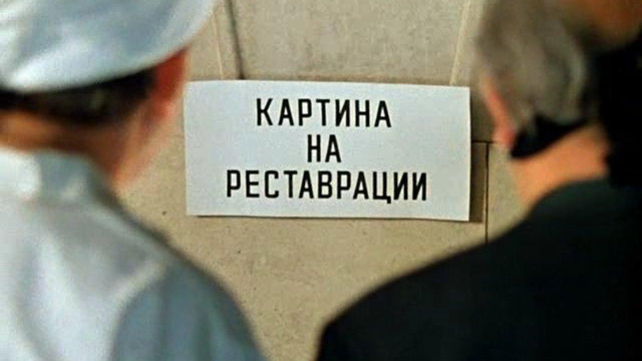 Старики-разбойники - Комедия, Фильм