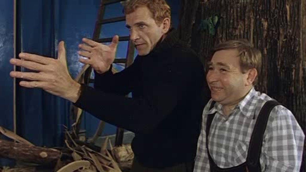 Чародеи - Комедия, Фильм