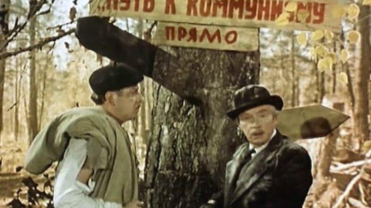 Русский сувенир - Комедия, Фильм