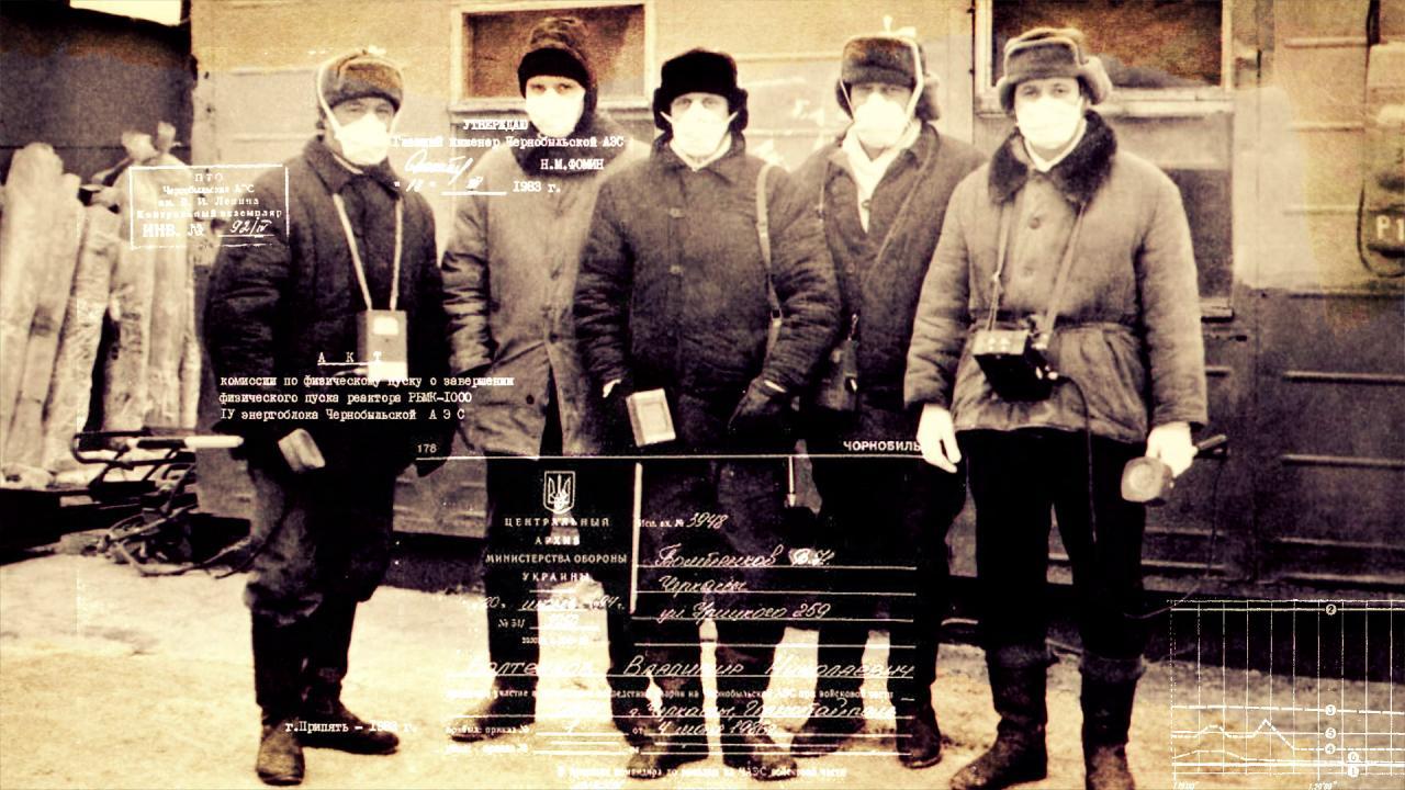 Время «Ч»: специальный проект к 30-й годовщине аварии на Чернобыльской АЭС