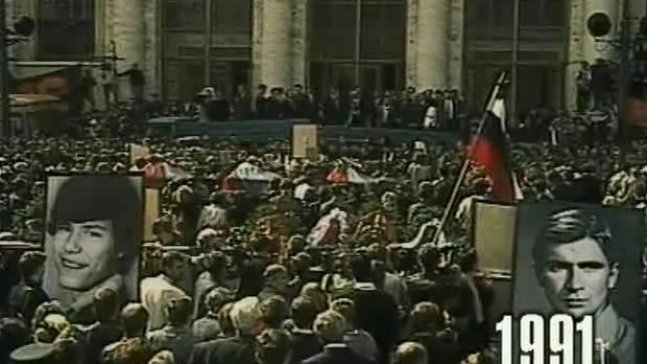 Август 91-го. Заговор обречённых - Документальный фильм
