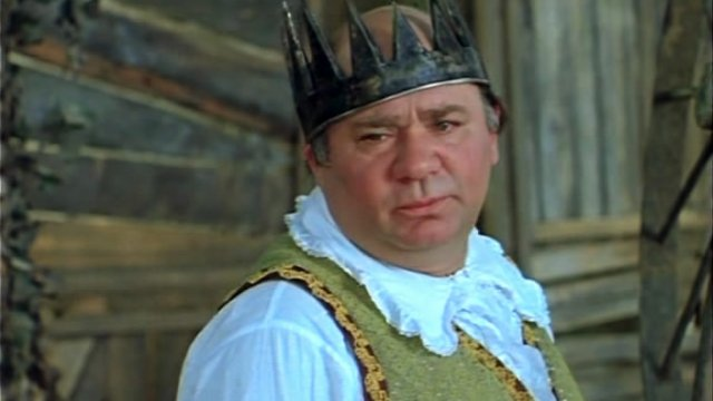Евгений Леонов. Я король, дорогие мои!
