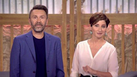 Про любовь - ТВ-шоу