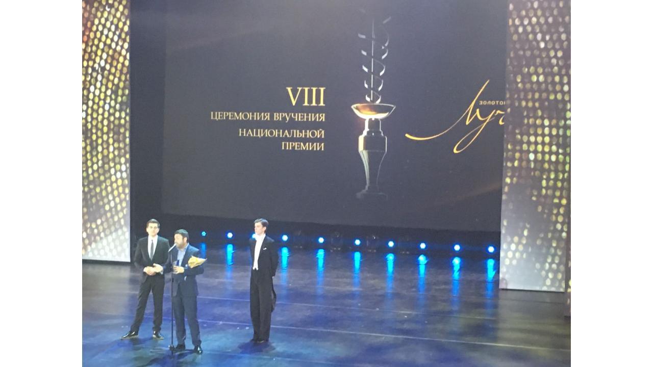 Специальный приз «За внеземное сотрудничество» от Первого канала был присуждён Госкорпорации «Роскосмос».