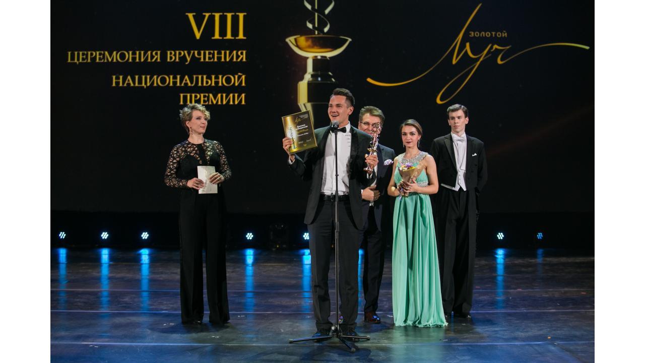 """Телеканал «Бобёр» получил награду в категории """"Стиль жизни"""" премии """"Золотой луч"""""""