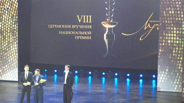 Объявлены победители Национальной премии «Золотой луч»