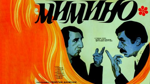 Необычные супергерои советского кино