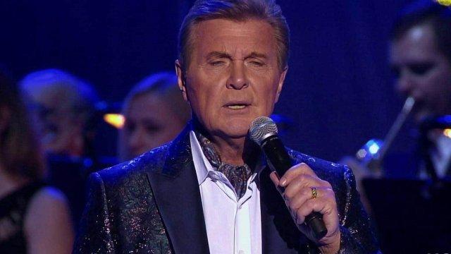 Юбилейный концерт Льва Лещенко в Государственном Кремлевском дворце