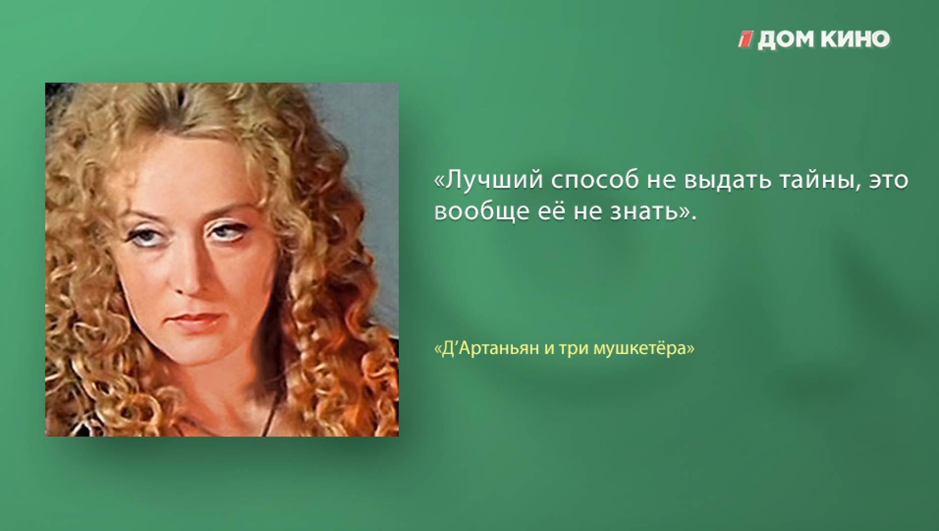 Холодное лето пятьдесят третьего - Драма, Фильм