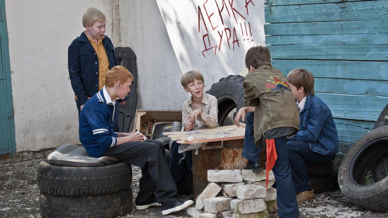Частное пионерское - 2 - Комедия, Фильм