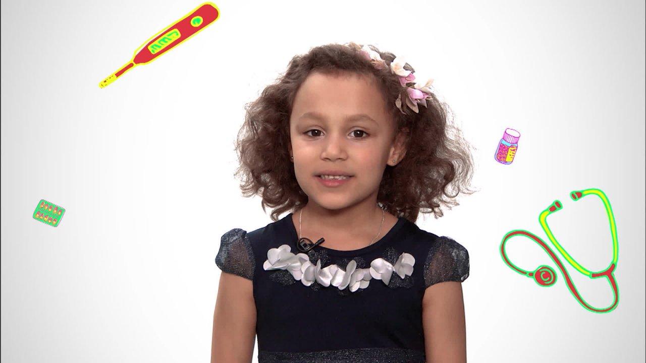 Арина представляет программу «Доктор Малышкина»