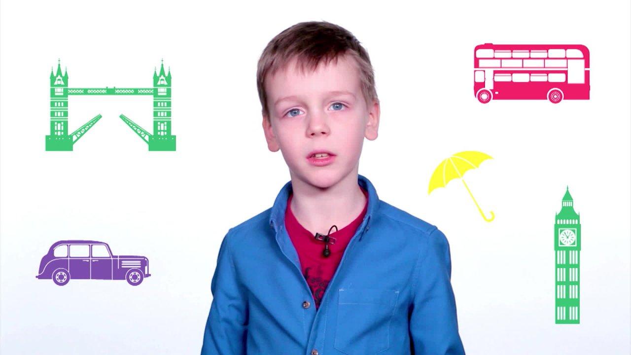 Влад представляет программу «Magic English»