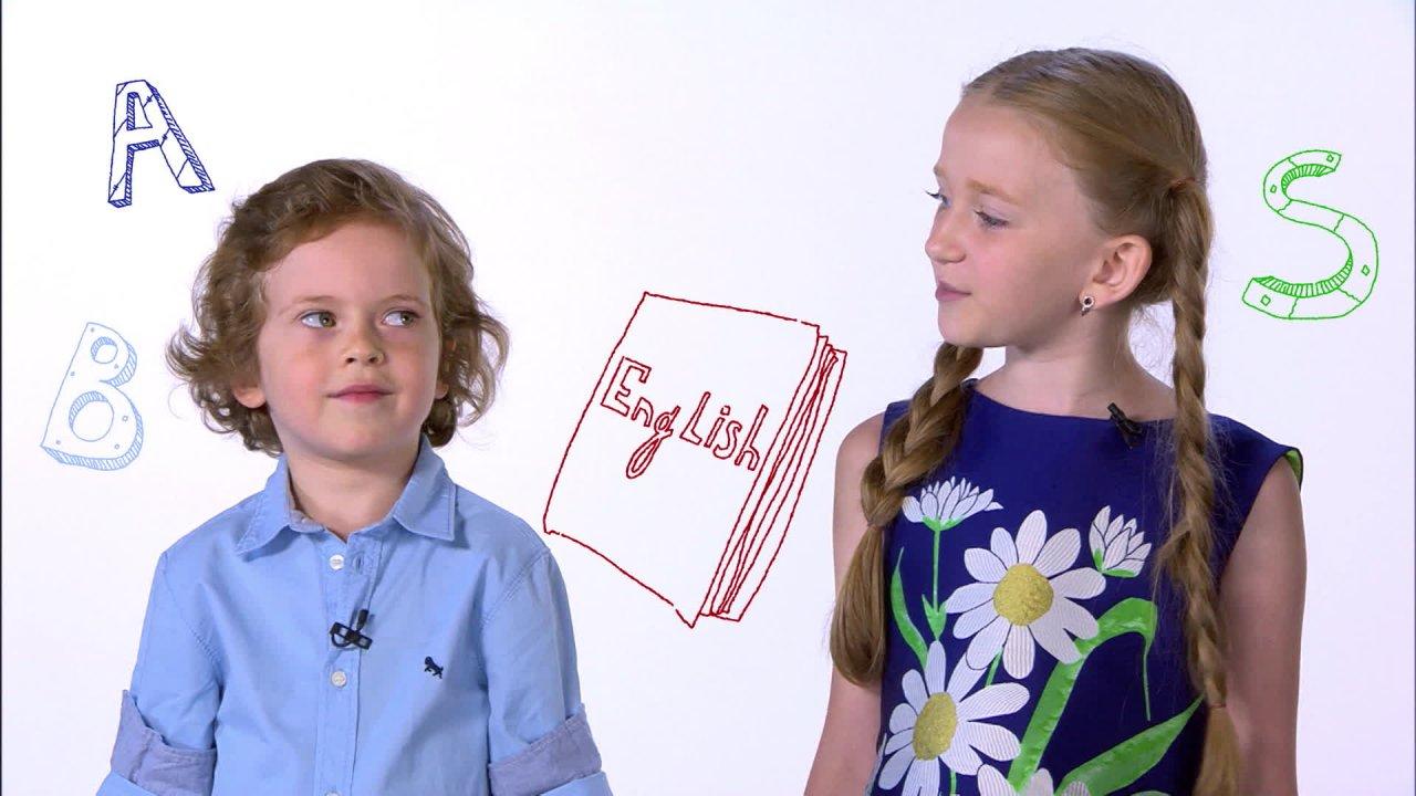 Сережа и Миретта представляют «Magic English»