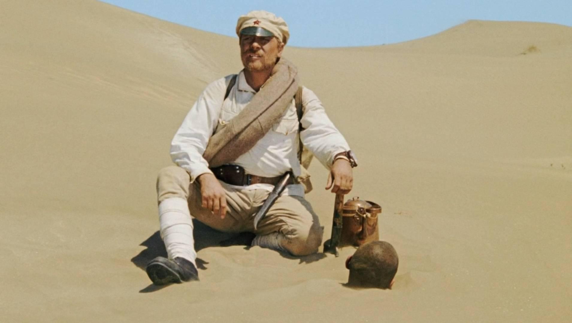 Белое солнце пустыни - Приключения, Фильм