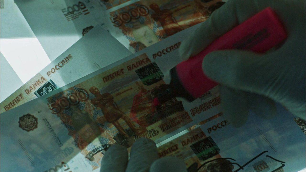 Большие деньги - Драма, Сериал