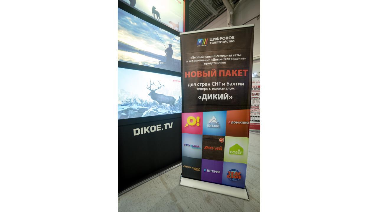 «Первый канал. Всемирная сеть» — участник и генеральный медиапартнёр выставки-форума CSTB Telecom&Media