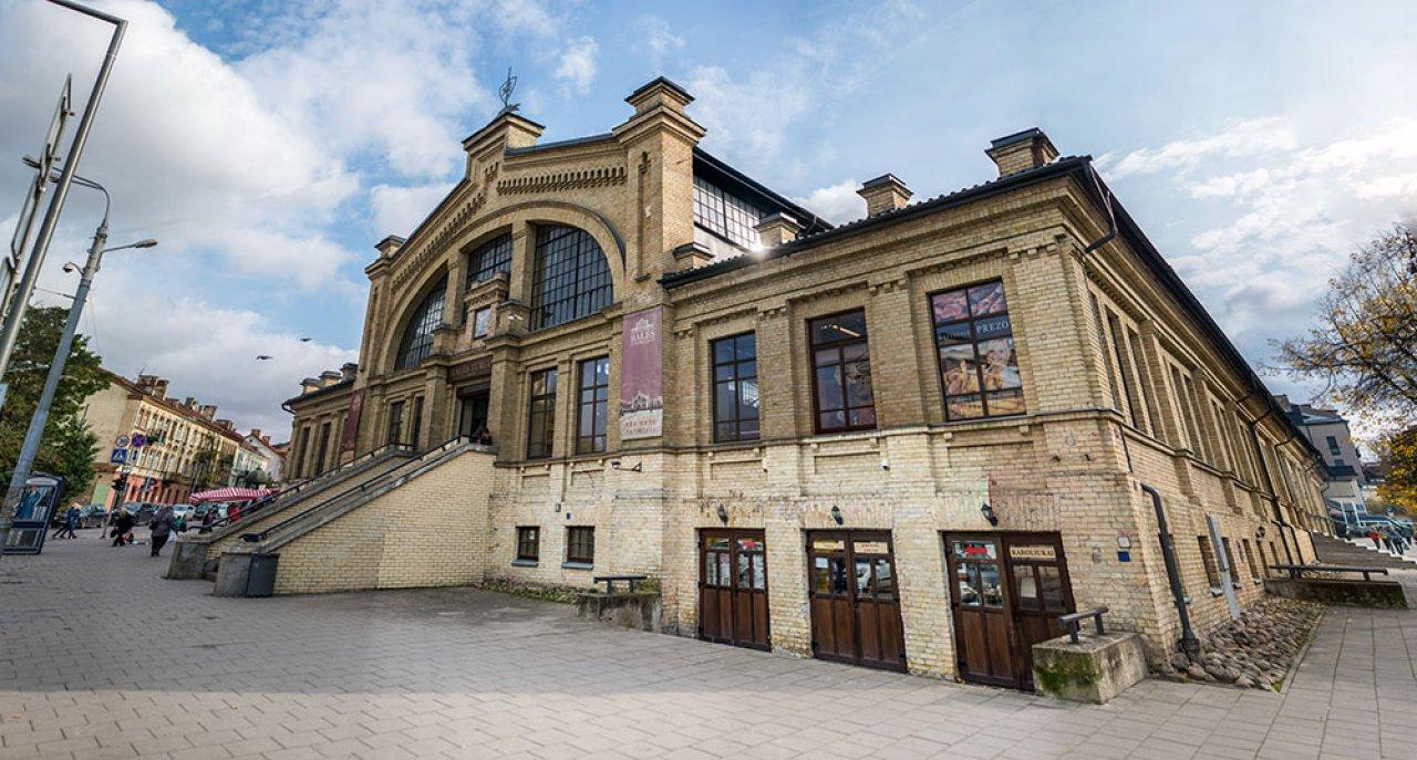 Фото: vilnius-tourism.lt