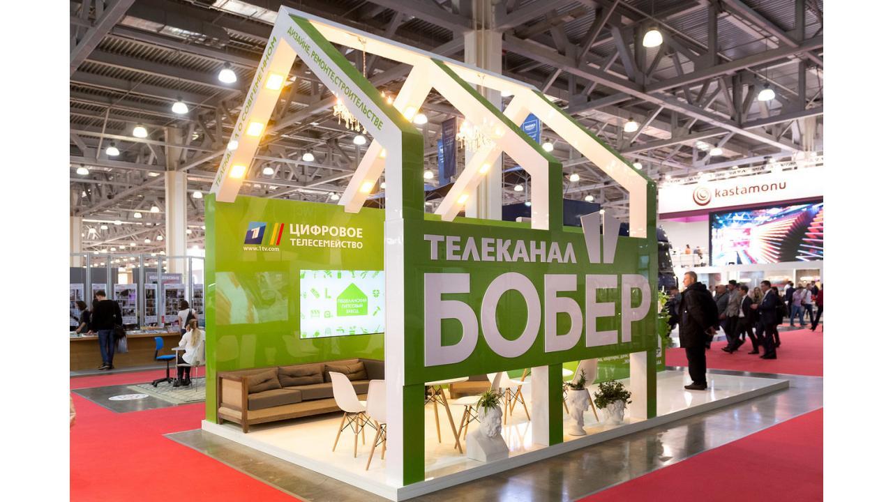 Телеканал «Бобёр» на главном событии в области строительных технологий и интерьерных решений