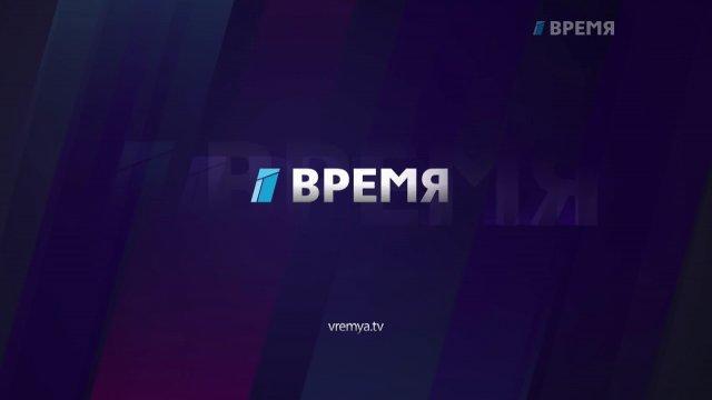 Всё о кино на канале ВРЕМЯ