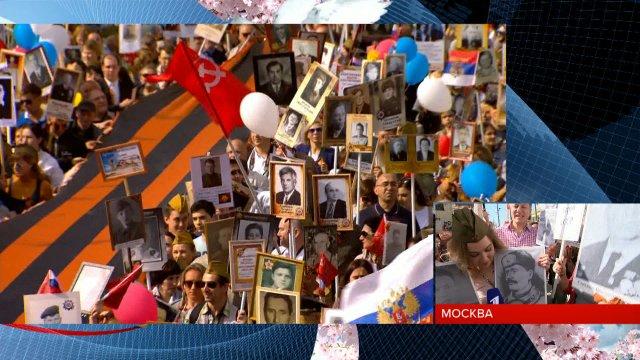 Парад ко Дню Победы в Москве 9 мая увидели во всём мире