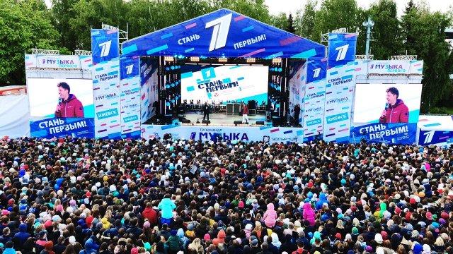 Десятки тысяч жителей Удмуртии и соседних регионов приняли участие в благотворительной акции Первого канала «СТАНЬ ПЕРВЫМ!»