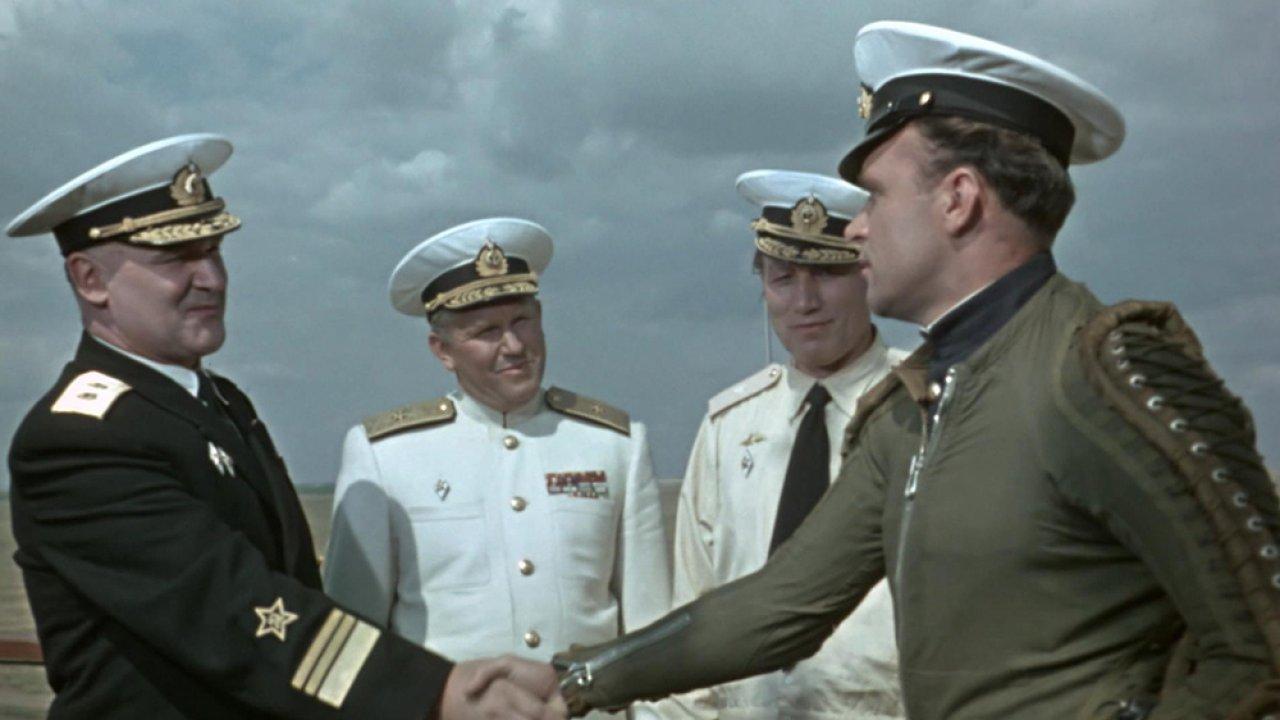 Голубая стрела - Приключения, Фильм