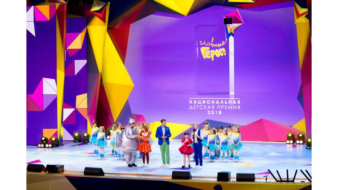 «Первый канал. Всемирная сеть» и телеканал «Карусель»  определили главных детских героев!