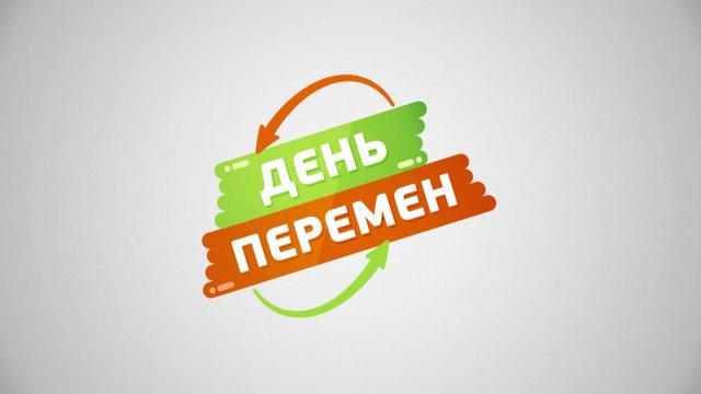 Новое пространство за 24 часа только с телеканалом «Бобёр»!