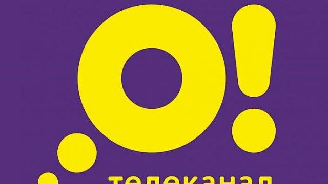 День добрых дел на телеканале «О!»