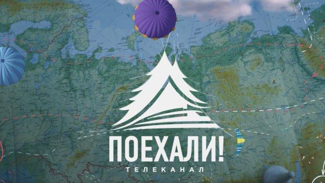 Поехали на встречу приключениям: «Два дня в городе» — Свияжск