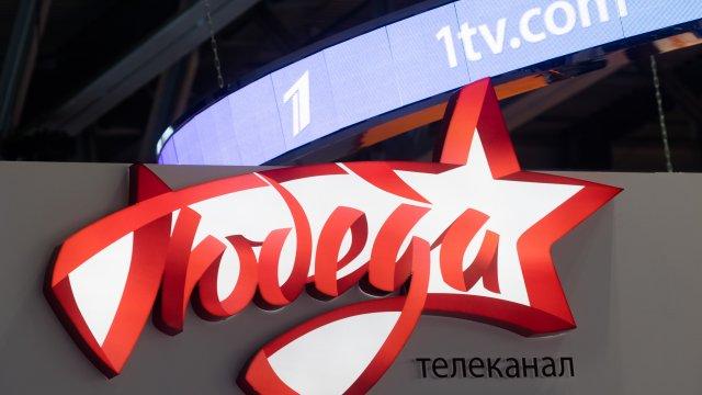 Телеканал «Победа» получил лицензию на вещание