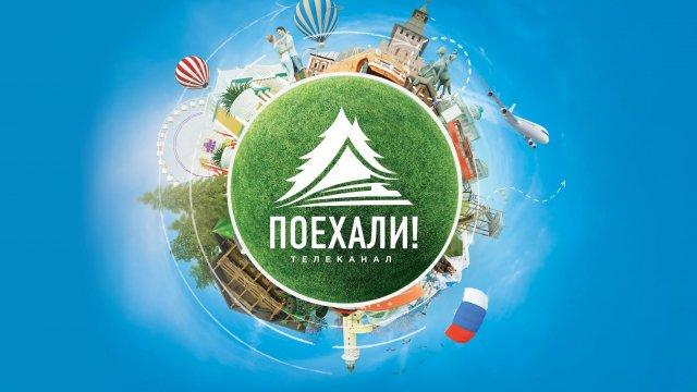 «Поехали за талантами»: Башкортостан