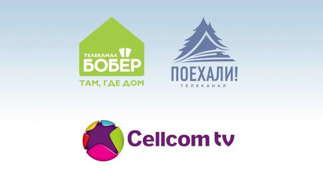 Телеканалы «Бобёр» и «Поехали!» запускают своё вещание в Израиле