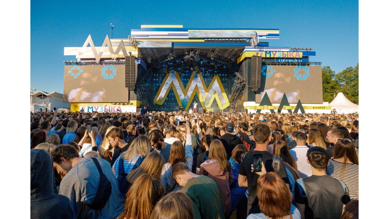 Телеканал «Музыка Первого» провёл фестиваль «Маёвка Лайв-2019»
