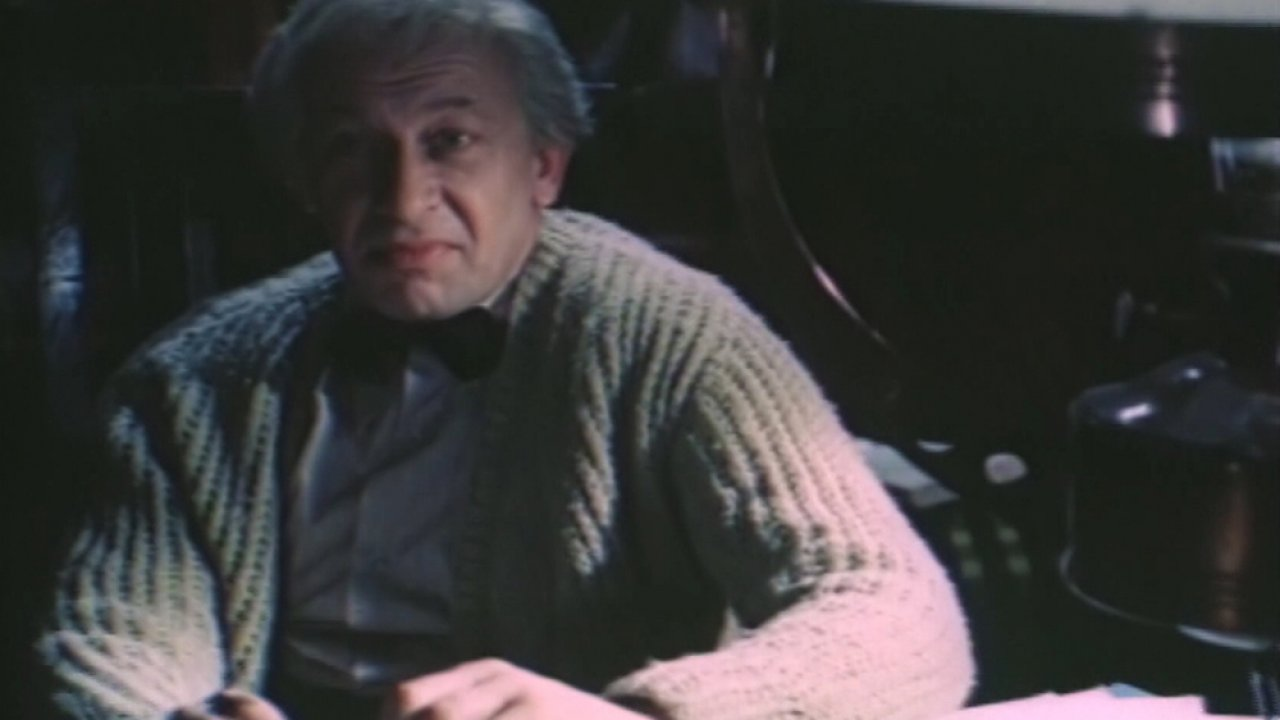 Повесть онеизвестном актёре - Киноповесть, Фильм