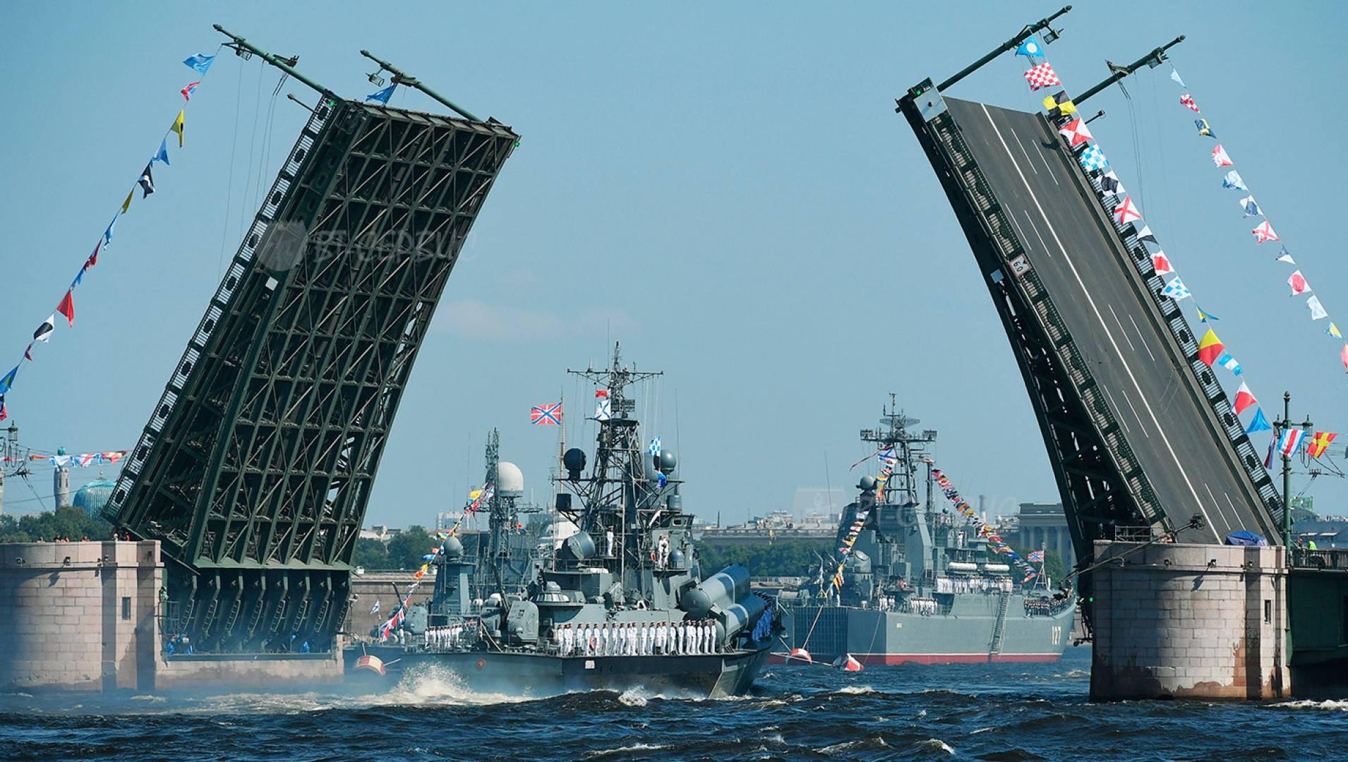 Торжественный парад к Дню Военно-Морского Флота России - Программа