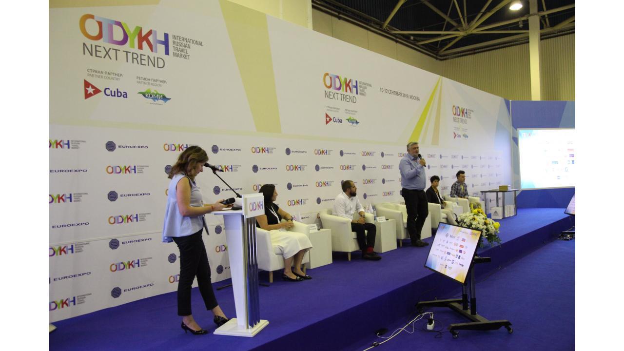 Телеканал «Поехали!» стал участником Международной туристической выставки «Отдых Leisure 2019»