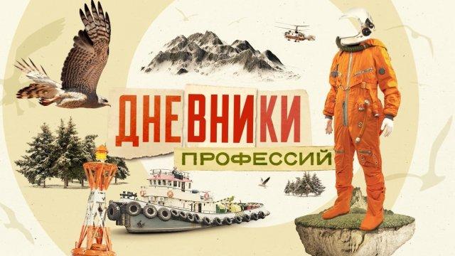 Сделано в Калининграде!