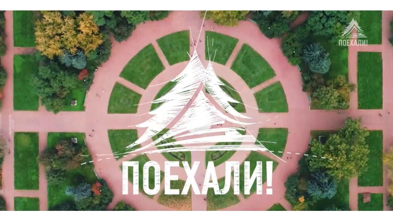 Поехали по местам, которые помнят гения А.С. Пушкина!