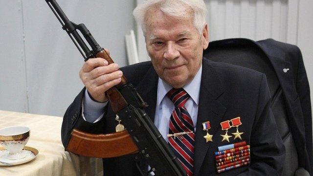Русский самородок