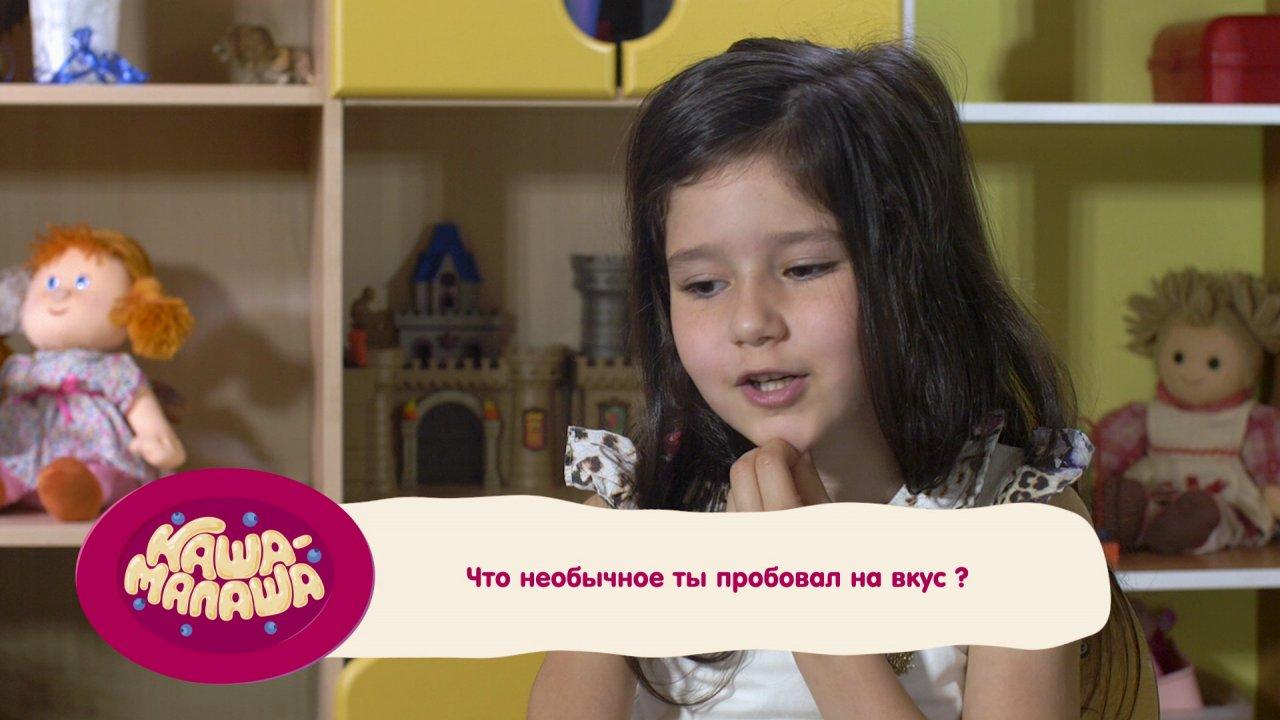 Каша-малаша