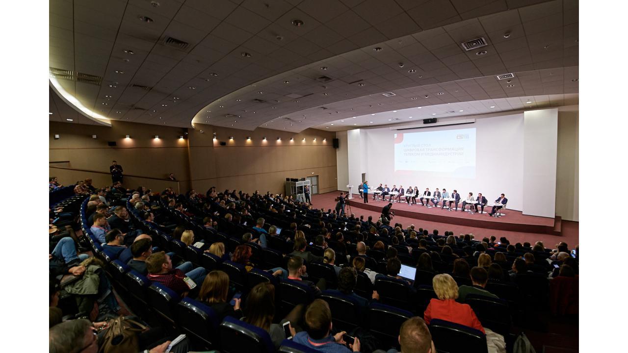 Новые форматы съемки, вещания и доставки контента обсудят на Форуме «Технологии и сервисы» в рамках выставки CSTB.Telecom&Media'2020
