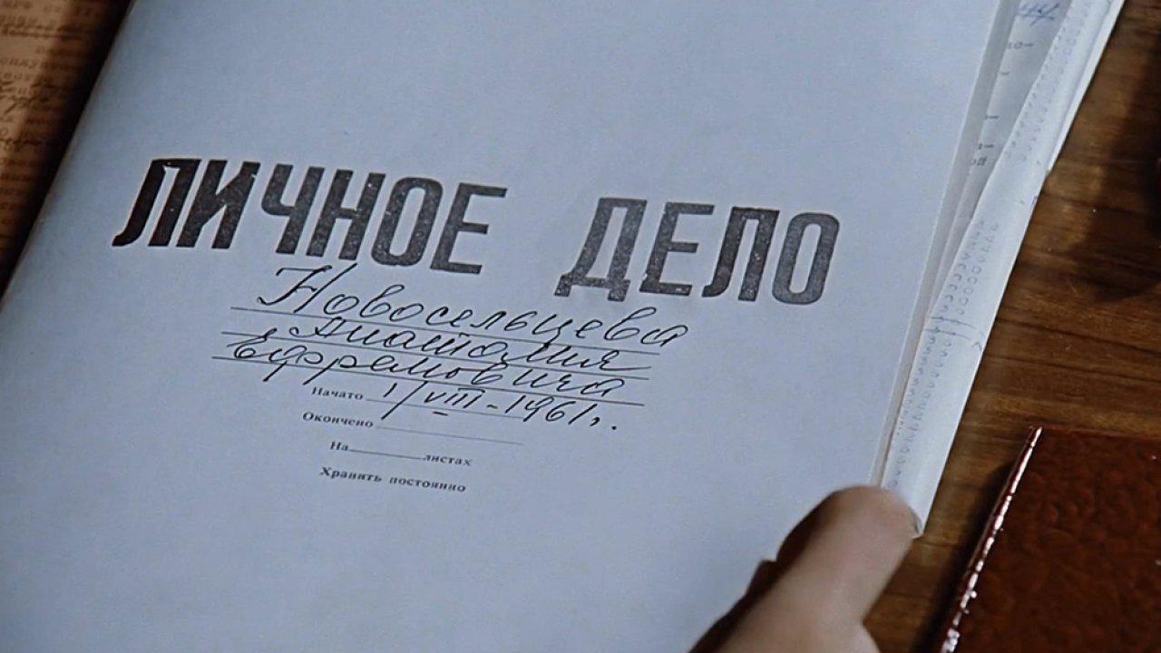 СЛОЖНЫЙ ТЕСТ на знание фильма «Служебный роман»