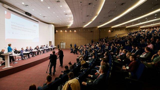 Стали известны имена спикеров Content Summit Russia, который пройдет в рамках CSTB. Telecom&Media'2020