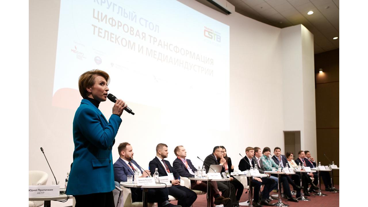 Драйверы развития телекоммуникационной отрасли и телевидения обсудят на CSTB.Telecom&Media'2020